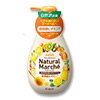 Photo of Naive's Natural Marche Citrus Body Wash by Kracie - 480ml