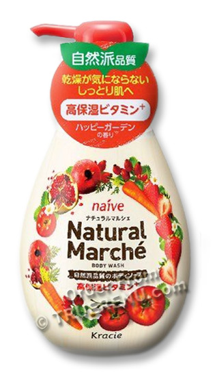 PHOTO TO COME: Naive's Natural Marche Pomegranate and Strawberry Body Wash by Kracie - 480ml