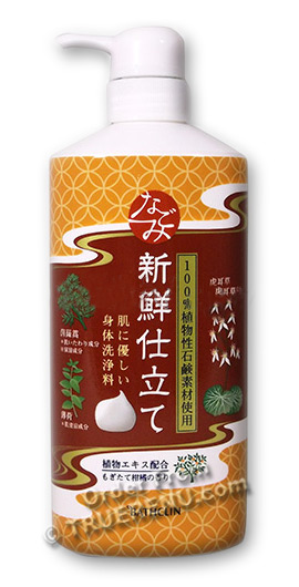 PHOTO TO COME: Nagomi ''Fresh'' Body Soap/Wash by Bathclin - 600ml Pump