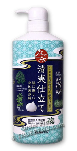 PHOTO TO COME: Nagomi ''Cool'' Body Soap/Wash by Bathclin - 600ml Pump