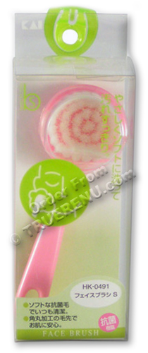 Photo of Japanese Soft Massaging Face Cleansing Brush