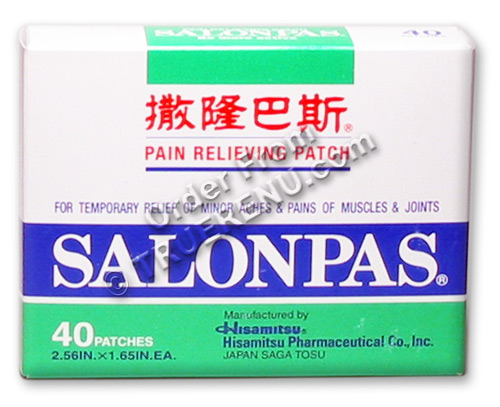 PHOTO TO COME: SALONPAS Pain Relieving Patches - 6 PAK of 40 = 240 total - SAVE $$$ !