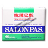 Photo of SALONPAS Pain Relieving Patches - 6 PAK of 40 = 240 total - SAVE $$$ !