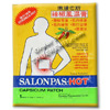 Photo of SALONPAS Hot Capsicum Patch - CASE of 50 - SAVE $$$ !