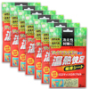 Photo of Kokubo ONNETSUKAISOKU Japanese Warming Refresh Pads - One Week Supply (7 Packs, 14 Pads) - - SAVE $$$