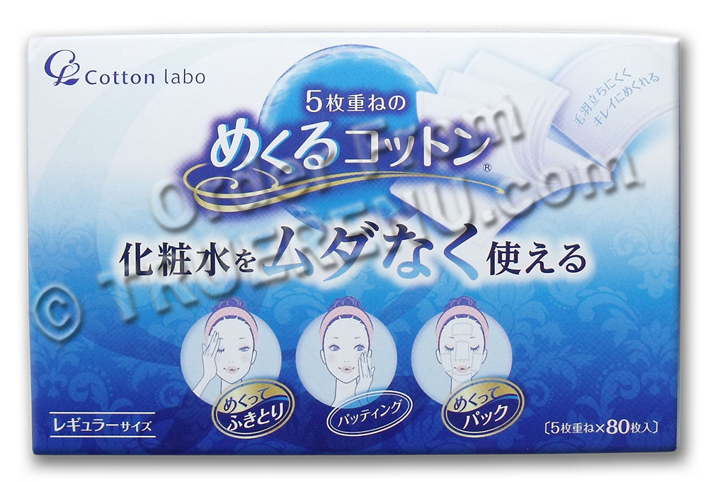 PHOTO TO COME: Cotton Labo 5-layer Cotton Facial Cosmetic Pad - 80 sheets