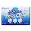 Photo of Cotton Labo Multi-layer Cotton Facial Cosmetic Pad - 80 sheets