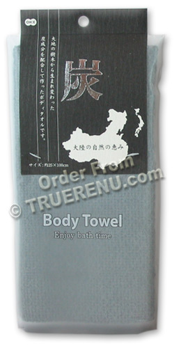 PHOTO TO COME: Charcoal Natural Material Body Towel by OHE