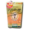 Photo of AWA STAR 3P Nylon Japanese Bath Towel by KIKURON - Regular Weave, Orange