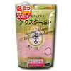 Photo of AWA STAR 3P Nylon Japanese Bath Towel by KIKURON - Soft Weave, Pink