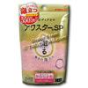 Photo of AWA STAR 3P Nylon Japanese Bath Towel by KIKURON - Soft Weave, Pink