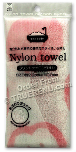PHOTO TO COME: Soft Nylon Bath Body Towel - Apple Design