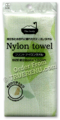 PHOTO TO COME: Soft Nylon Bath Body Towel - Pear Design