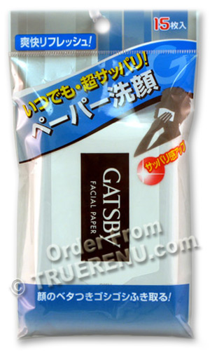 PHOTO TO COME: Mandom Gatsby Extra Large Facial Cleansing Sheets - 15 sheets