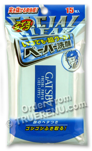 PHOTO TO COME: Mandom Gatsby Cooling Ice Extra Large Facial Cleansing Sheets - 15 sheets