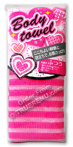 PHOTO TO COME: Aisen Body Wash Towel 100cm: Regular Weave - Pink Stripe