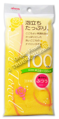 PHOTO TO COME: Aisen Body Wash Towel 100cm: Regular Weave - Yellow