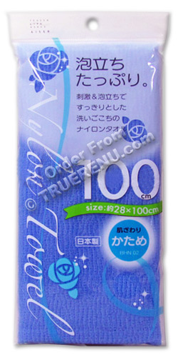 PHOTO TO COME: Aisen Body Wash Towel 100cm: Hard Weave - Blue