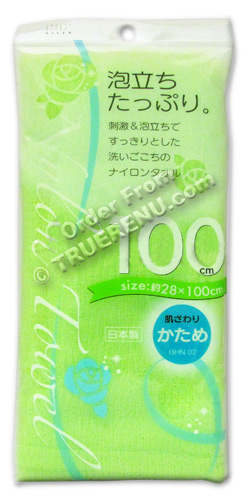 PHOTO TO COME: Aisen Body Wash Towel 100cm: Hard Weave - Green