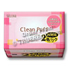 Photo of Clean Puff Side-sealed Cotton Facial Cosmetic Pad 2 pak - 2x80=160 sheets
