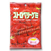 Photo of Japanese Fruit Gummy Candy from Kasugai - Strawberry - 107g