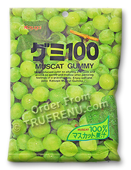 PHOTO TO COME: Japanese Fruit Gummy Candy from Kasugai - Muscat Grape - 107g