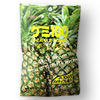 Photo of Japanese Fruit Gummy Candy from Kasugai - Pineapple - 107g