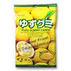 Photo of Japanese Fruit Gummy Candy from Kasugai - Yuzu - 102g