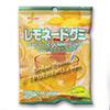 Photo of Japanese Gummy Candy from Kasugai - Lemonade - 107g